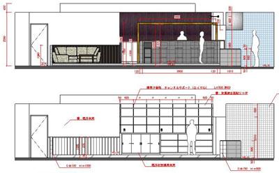 福山市内海町 店舗リフォーム-断面イメージ
